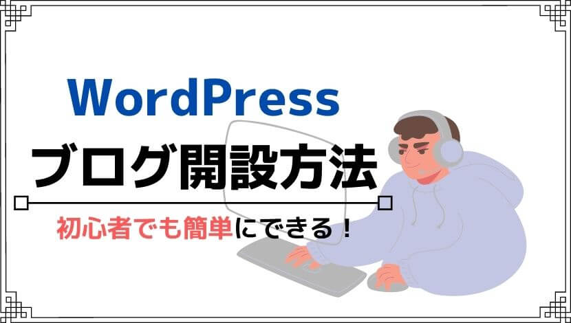 wordpress-establishment